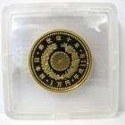 天皇陛下御在位10年 平成11年 1万円金貨