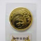 天皇陛下御即位記念 平成2年 10万円金貨