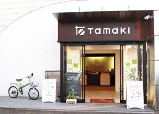 Tamaki外観