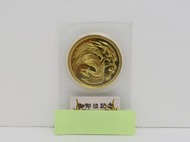 平成2年 天皇陛下御即位記念 10万円金貨