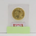 皇太子殿下御成婚記念 5万円金貨