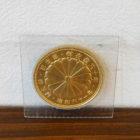 御在位60年記念10万円金貨