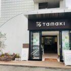 shop20210306