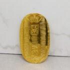小判型 純金
